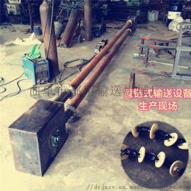 链条式输送机 不锈钢绞龙管链输送机 LJXY 药粉