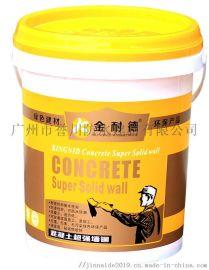 强面剂基层加固强固剂 广州金耐德JND-103强固剂