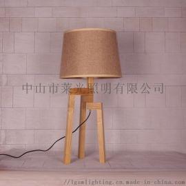 北欧三脚架灯落地灯具台灯立式实木艺简约台灯