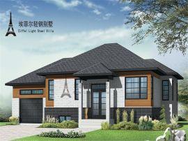 河北滄州輕鋼別墅輕鋼龍骨生產廠家