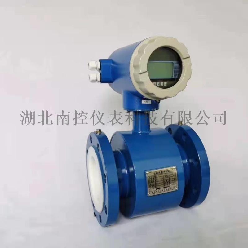 DN100電磁流量計 污水流量計 空調水流量計