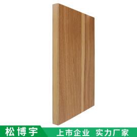 实木生态板 零醛生态板文件柜板材 木饰面墙板