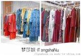 广州知名中大淑品牌梦莎奴折扣女装三标齐全一手货源