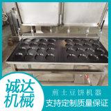 煎土豆餅機,新型土豆餅機,生產煎土豆餅機器