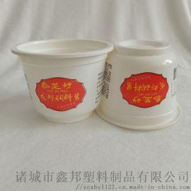 厂家直供 一次性老酸奶碗 火锅蘸料碗