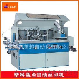 河南丝印机单色气动笔类丝网印刷机 全自动曲面丝印机