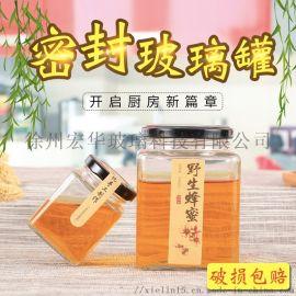 玻璃花生酱瓶220ml透明花生果酱瓶