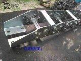 鋼製TL250工業金屬拖鏈 滄州工業金屬拖鏈