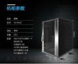 圖騰機櫃 伺服器機櫃 網路  機櫃托盤 UPS電源