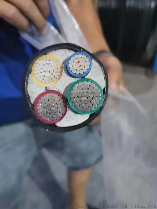 铝芯聚氯乙烯电力电缆