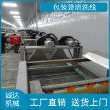 软包装袋洗袋机器,滚筒式毛刷清洗设备