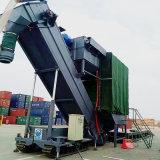 通暢卸灰機 遼寧鐵路集裝箱卸灰機 水泥熟料拆箱機