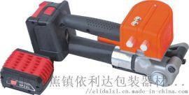 江门新会测量仪器电动PET带打包机