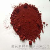 氧化铁颜料,一品氧化铁颜料