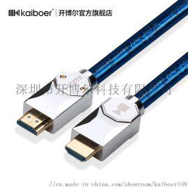 开博尔HDMI线2.1版8K电视4K60Hz高清线