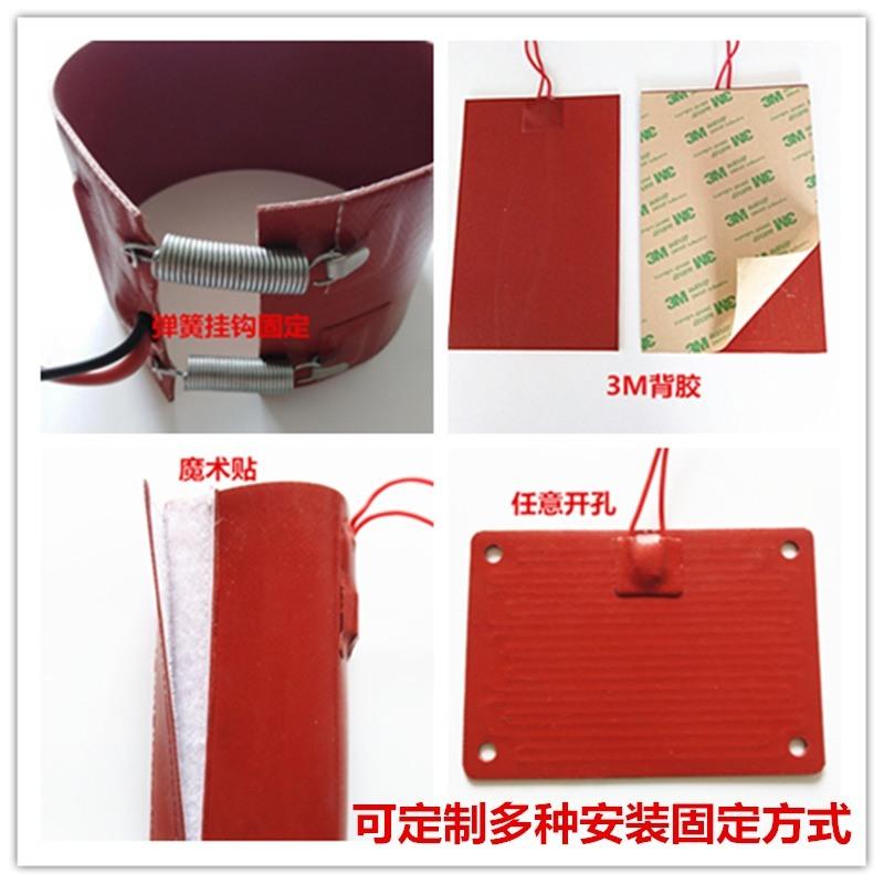 硅橡胶加热板硅胶电伴热带温控可调温加热圈