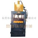 东莞单杠液压打包机 昌晓机械设备 油桶打包机
