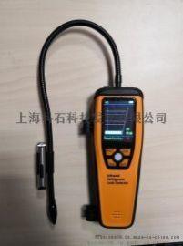 SF6红外原理长寿命便携式定性检漏仪