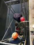 葫蘆島防水堵漏公司-污水處理廠混凝土水池補漏方案