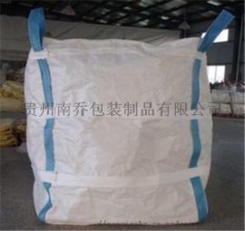 六盘水二手吨袋六盘水四吊托底吨袋贵州石型砂粉吨袋