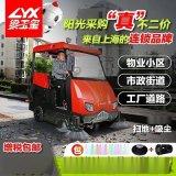 大型驾驶式扫地车T80S,物业扫地车,车间扫地车