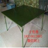 北京野戰標圖桌軍綠色野戰標圖桌