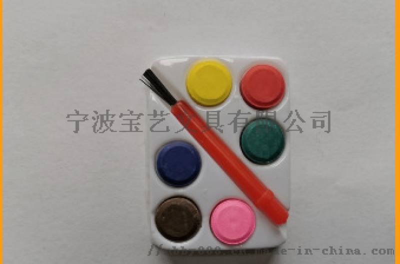 宝艺绘画粉饼固体水彩颜料便携式调色盘盒装儿童水彩画