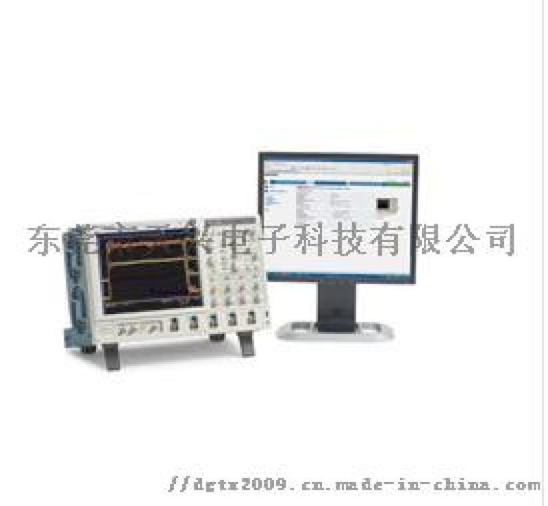 美  克 DPO7354C? 數位熒光示波器
