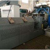 典美机械 三阶风冷模面造粒机