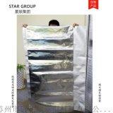 防潮防氧化铝塑包装袋 中间膜铜箔卷材保护膜