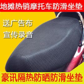 跑江湖地摊隔热防晒防滑防水坐垫20元模式供应商