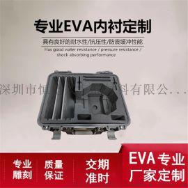 专业EVA一体成型雕刻内托厂家