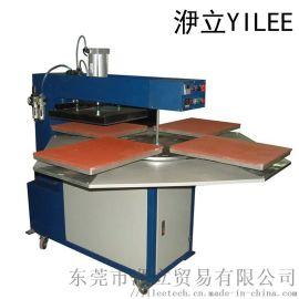 小型江川气压四工位烫画机设备t恤印花机40*60
