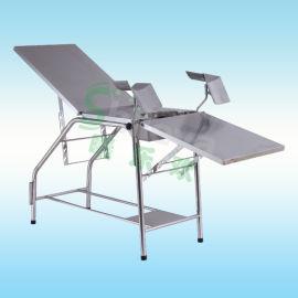 医用妇科检查床,多功能产床,不锈钢妇科诊察床