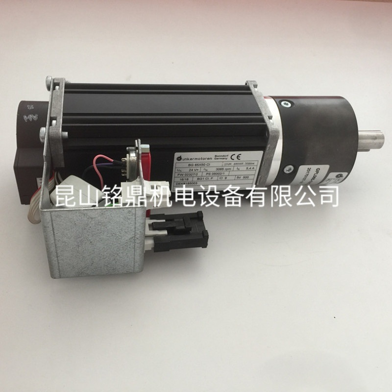 DEK印刷機相機 Y軸馬達  185003