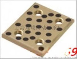 我厂专业生产JSP48150自润滑铜基石墨滑板