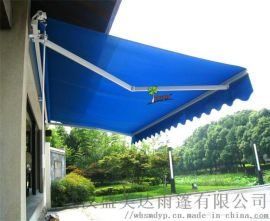 戶外伸縮遮陽篷鋁合金雨棚商鋪手搖遮陽蓬折疊車棚