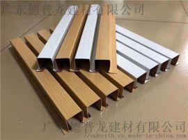 商业综合体长城板,凹凸木纹长城板,墙面长城板