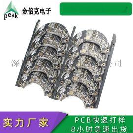 深圳PCB厂家多层PCB定制内存条PCB打样