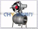 VQ347H涡轮V型球阀
