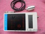 振动压路机频率测量仪