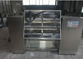 供应CH系列槽型混合机 粉液混合搅拌机