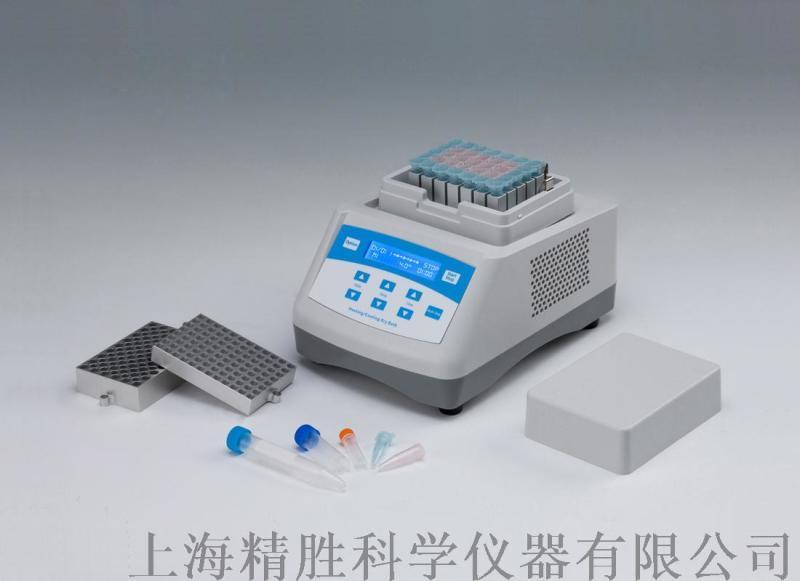 干式恒温器DC10恒温金属浴 制冷型