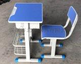 單人位可升降課桌椅KZY001塑料板帶書鬥  桌椅