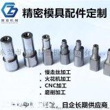 鎢鋼零件加工定製、鎢鋼合金衝頭拉伸模定製
