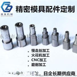 钨钢零件加工定制、钨钢合金冲头拉伸模定制