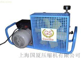 150公斤高压空压机