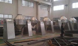 供应SZG系列双锥回转真空干燥机  粉体干燥机