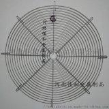 风机罩价格决定因素,为什么有高有低?河北佳和告诉您