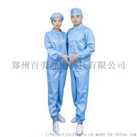 GMP生物制药无菌服,洁净净化服电子厂食品厂分体服